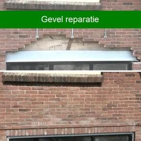 Gevel reparatie